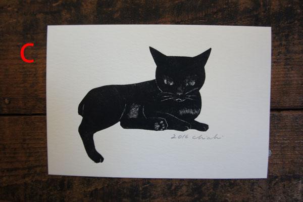 坂本千明版画猫ハガキc
